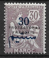 MAROC MOUCHON SURCHARGE N° 46 NEUF * GOMME AVEC CHARNIERE - Nuevos