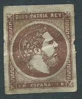 Timbre Espagne 1 REAL CARLOS VII - 1868-70 Provisional Government