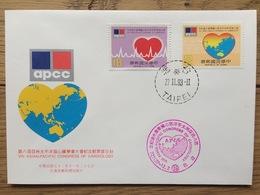 Taiwan 1983, FDC: Cardiology Heartbeat - 1945-... Republiek China