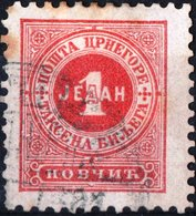 MONTENEGRO, SEGNATASSE, POSTAGE DUE STAMP, 1894, 1 N., FRANCOBOLLO USATO Mi. P1A,  Scott J1, YT T1 - Montenegro
