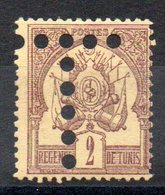 TUNISIE - YT Taxe N° 2 - Neuf * - MH - Cote: 8,50 € - Tunisie (1888-1955)