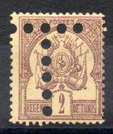 TUNISIE - YT Taxe N° 2 - Neuf * - MH - Cote: 8,50 € - Postage Due