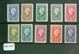 SURINAME SERIE 229 - 238 ONGEBRUIKT MET PLAKKERREST - Suriname ... - 1975