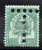 TUNISIE - YT Taxe N° 3 - Neuf * - MH - Cote: 26,00 € - Postage Due