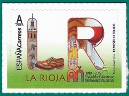 España. Spain. 2019. 12 Meses, 12 Sellos. La Rioja - 1931-Tegenwoordig: 2de Rep. - ...Juan Carlos I