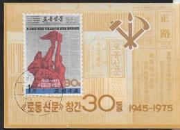 NORD KOREA - 30° PUBBLICAZIONE GIORNALE RODONG SHINMUN - 1975 -  USATO (YVERT BF 18 - MICHEL BL20) - Corea Del Nord