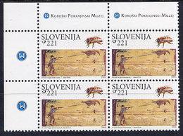 SLOVENIA 2005 Beehive Panel Block Of 4 MNH / **.  Michel 540 - Slovenia