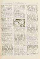 (1982ca). Conjunto De La Revista EL ECO FILATELICO Desde El Año 1982 A 1989, Lujosamente Encuadernados En Tres Tomos. - Spain