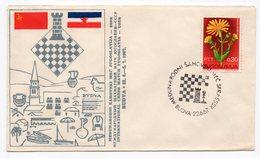 1967 YUGOSLAVIA, MONTENEGRO, CHESS, SPECIAL COVER, INTERNATIONAL CHESS MATCH YUGOSLAVIA-USSR - Montenegro