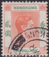 Hong Kong  .   SG      .    157         .    O         .    Cancelled   .   /    .   Gebruikt - Used Stamps