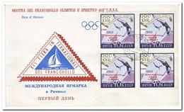 Rusland 1960, Olympic Summer Games, International Stamp Exhibition Riccione - Brieven En Documenten