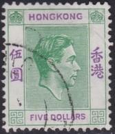 Hong Kong  .   SG      .    160       .    O         .    Cancelled   .   /    .   Gebruikt - Used Stamps