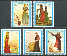 ORIENTAL COSTUMES. FUJEIRA 1973 MICHEL 1263 / 1267 COMPLETE SERIE OBLITERES - LILHU - Fujeira