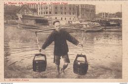 CARTOLINA - CINA - THE WATER WAGON SHANGHAI - LE MISSIONI DELLA COMPAGNIA DI GESù - CURIOSITA' CINESE - Cina