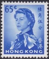 Hong Kong  .   SG      .   230       .    *      .      Mint-hinged    .   /    .   Ongebruikt - Hong Kong (...-1997)