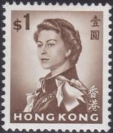 Hong Kong  .   SG      .   231       .    *      .      Mint-hinged    .   /    .   Ongebruikt - Hong Kong (...-1997)