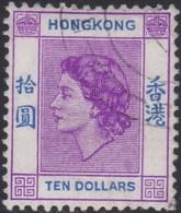 Hong Kong  .   SG      .   191       .     O     .      Cancelled      .   /    .   Gebruikt - Hong Kong (...-1997)