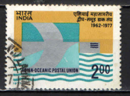 INDIA - 1977 - UNIONE POSTALE ASIATICO-OCEANICA - USATO - India