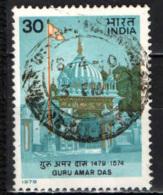 INDIA - 1979 - Gurdwara Baoli Shrine, Goindwal - USATO - India