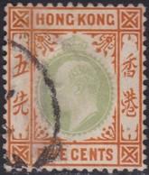 Hong Kong  .   SG      .   79       .     O     .      Cancelled      .   /    .   Gebruikt - Used Stamps