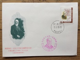 Taiwan 1985, FDC: Sir Robert Hart - 1945-... Republiek China