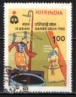INDIA - 1982 - GIOCHI SPORTIVI DELL'ASIA  - ASIAN GAMES - TIRO CON L'ARCO - USATO - India