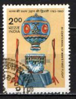 INDIA - 1983 - Montgolfier Balloon - USATO - India