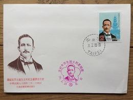 Taiwan 1985, FDC: 100th Birthday Of Martyr Lo Fu-shing - 1945-... Republiek China