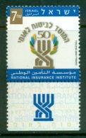 ISRAEL 2004 Mi 1787** 50th Anniversary Of The National Insurance Institute [A1719] - Timbres