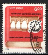 INDIA - 1995 - Bharti Bhavan Library, Allahabad - USATO - Usati