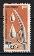 INDIA - 1995 - OLI CONSERVATION - USATO - Usati