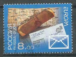 Russie YT N°7037 Europa 2008 L'écriture D'une Lettre Oblitéré ° - Europa-CEPT