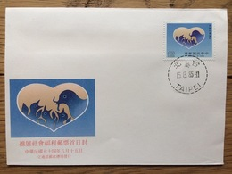Taiwan 1985, FDC: Social Welfare Heart Bird - 1945-... Republiek China