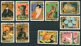 EXPO'70 OSAKA - JAPAN, ART SCULTURES, ENGRAVING JAPANESE. FUJEIRA 1970 MICHEL 439 / 448 COMPLETE SERIE OBLITERES - LILHU - Grabados