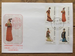 Taiwan 1986, FDC: Traditional Chinese Women Costume - 1945-... République De Chine