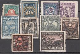1922 Yvert Nº 134 / 143 MNH. / MH. - Armenia