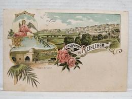Souvenir De Bethlehem - Palestine