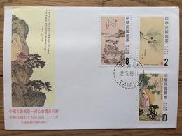 Taiwan 1986, FDC: Paintings By P'u Hsin-yü Bird In Tree - 1945-... Republiek China