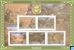 Algeria Stamps 2017, Historical Battles, MS - Algeria (1962-...)