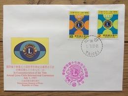 Taiwan 1987, FDC: Lions Club - 1945-... Republiek China