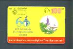 THAILAND  -  Optical Phonecard As Scan - Thaïland