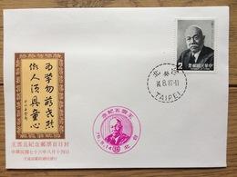 Taiwan 1987, FDC: Wang Yun-wu - 1945-... Republiek China