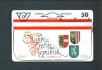 AUSTRIA  -  Optical Phonecard As Scan - Austria