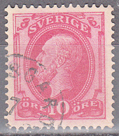 SWEDEN   SCOTT NO. 39   USED      YEAR  1885 - Gebraucht