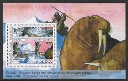 Greenland 2009 Greenlandic Comics Souvenir Sheet Unmounted Mint [5/4898/ND] - Blocks & Sheetlets