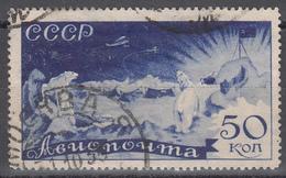 1935  Yvert Nº 58 - 1923-1991 UdSSR
