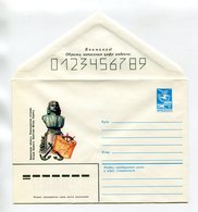 COVER USSR 1982 KAMCHATKA COMMANDER ISLANDS BERING ISLAND MONUMENT TO VITUS BERING #82-642 - 1980-91