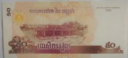 Billet Du Cambodge 50 Riels 2002  Pick 52 Neuf/UNC - Cambodia