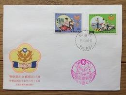 Taiwan 1988, FDC: Police Day - 1945-... Republiek China