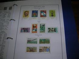 Sud Africa Ciskei  1981 Indipendenza   Scott.1/4+See Scan On Scott.Page; - Ciskei